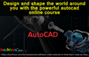 you can learn Autocad drawing courses by software