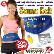 Sauna Belt In Pakistan - 50% Off sheikh65